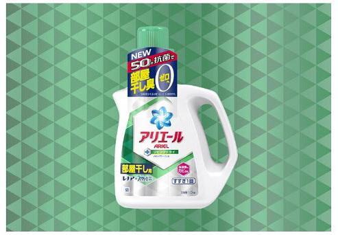 P&G/部屋干し用液体洗剤「アリエール リビングドライイオンパワージェル」