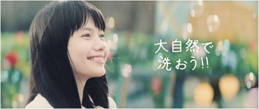 ダイアンボタニカル/宮崎あおいさん起用新ライン「うるおいサボン」新CM