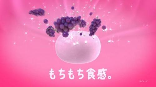 20170317moricm - 森永製菓/関ジャニ∞の横山裕さんのほっぺたをもちもちする「ハイチュウプレミアム」新CM