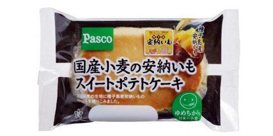 20170328pasco 562x280 - 敷島製パン/蒸しケーキ「国産小麦の安納いもスイートポテトケーキ」