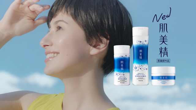 肌美精 の化粧品全成分と成分解析 | 美肌マニア
