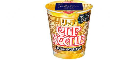 日清食品/カップヌードル リッチから「あわびのオイスター煮込み」イメージした新商品