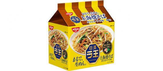 日清食品/ノンフライめんの焼そば「ラ王 上海焼そば 5食パック」