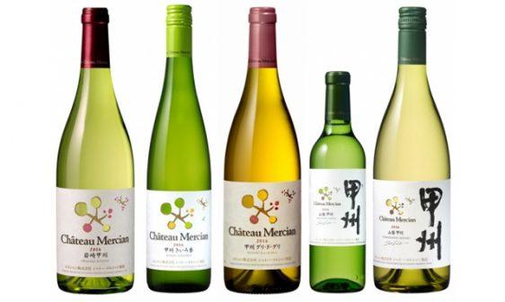 メルシャン/日本ワイン「甲州」から3種の新ヴィンテージ