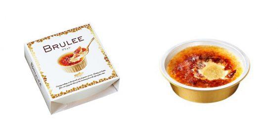 オハヨー乳業/パリパリ食感にこだわったクレームブリュレのようなアイス「ブリュレ」