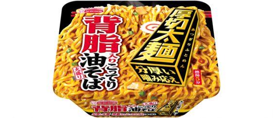 エースコック/食べごたえ抜群「厚切太麺 背脂こってり油そば 大盛り」