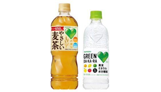 20170424suntry2 562x321 - サントリー/GREEN DA・KA・RA やさしい麦茶、GREEN DA・KA・RAをリニューアル