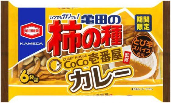 182g 亀田の柿の種 CoCo壱番屋監修カレー 6袋詰