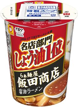 マルちゃん縦型ビッグ 飯田商店 醤油ラーメン