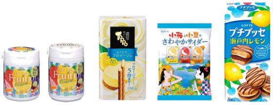 20170519lotte1 562x215 - ロッテ/瀬戸内レモン果汁を使った「フルーティオ」、「トッポ」など