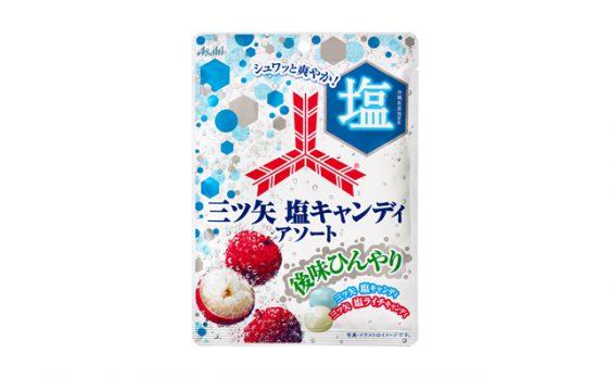 アサヒ/ほんのり塩味と炭酸感「三ツ矢 塩キャンディ アソート」