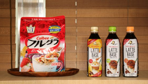 サントリー、カルビー/ボス ラテベースとフルグラがコラボ、手軽でおしゃれな朝食提案