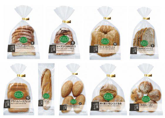 敷島製パン/「PASCO SPECIAL SELECTION」から石窯づくりの食事パン