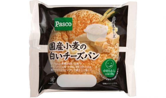 敷島製パン/チーズ感いっぱいの「国産小麦の白いチーズパン」