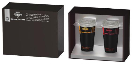 グリコ/最高級マンゴーと黒いちじくを使用した1セット2500円のプレミアムパナップ