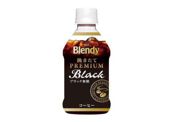 AGF/コンビニ限定「ブレンディ ボトルコーヒー 挽きたてプレミアムブラック」