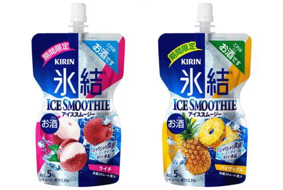 キリン/「氷結アイススムージー ライチ・パイナップル」を全国発売