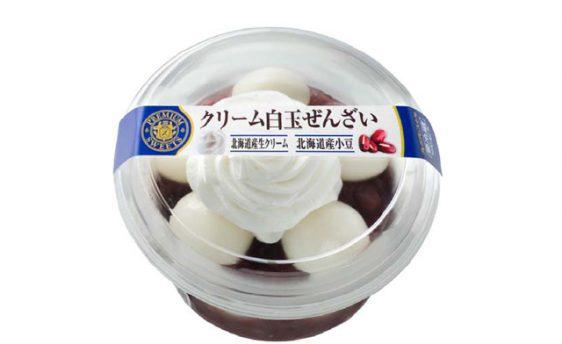 山崎製パン/北海道産小豆とホイップクリームをトッピング「クリーム白玉ぜんざい」