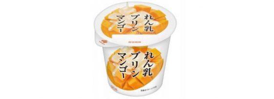 20170606hokaido 562x205 - 北海道乳業/アルフォンソマンゴー果汁を配合「れん乳プリン マンゴー」