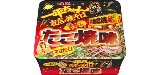 明星食品/マヨだく仕様の「一平ちゃん夜店の焼そば 大盛 たこ焼味」