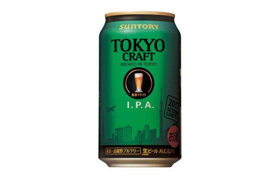 サントリー/柑橘系の爽やかな香りと力強い飲みごたえ「東京クラフト I.P.A.」