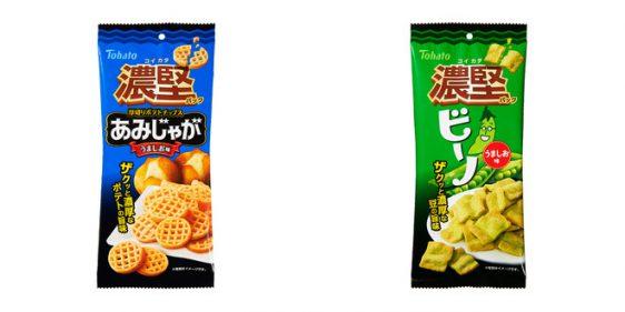 東ハト/「濃堅パック あみじゃが うましお味」、「濃堅パック ビーノ うましお味」発売