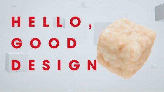 カップヌードル チリトマトヌードル/発売35周年を記念した新具材「白い謎肉」が登場
