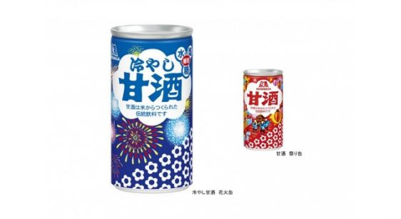 森永製菓/夏季限定パッケージ「冷やし甘酒 花火缶」、「甘酒 祭り缶」