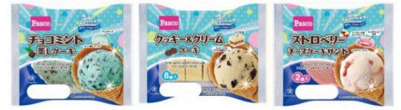 敷島製パン/冷やしてもおいしい「チョコミント蒸しケーキ」