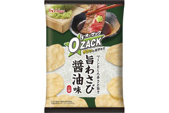 ハウス食品/コンビニ限定「オー・ザック 旨わさび醤油味」