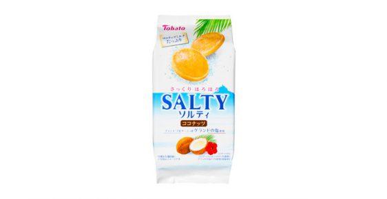 東ハト/ココナッツミルクを生地に練り込んだ「ソルティ・ココナッツ」