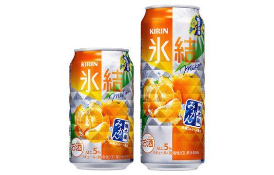 キリン/熊本産温州みかん果汁を使った「氷結 熊本産みかん」