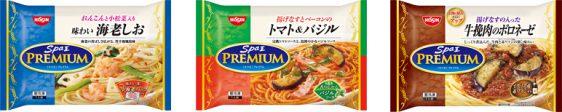 日清食品冷凍/「スパ王プレミアム 味わい 海老しお・トマト&バジル」発売
