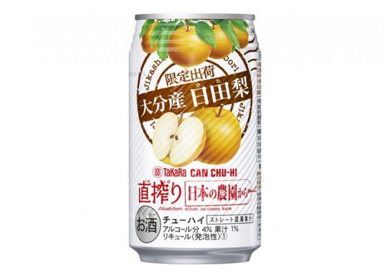 宝酒造/数量限定「直搾り 日本の農園から 大分産日田梨」