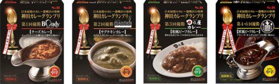20170721sb1 562x170 - エスビー食品/「神田カレーグランプリ」歴代優勝店監修のレトルトカレー