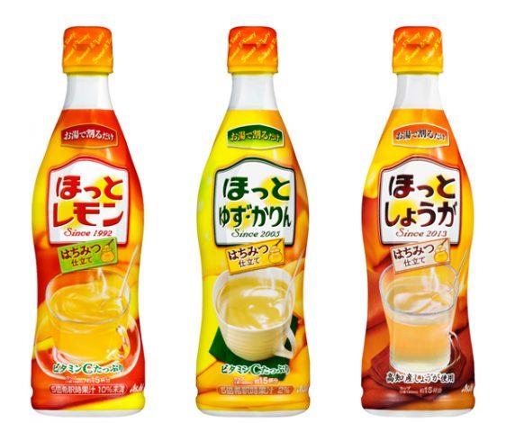 アサヒ飲料/「ほっとレモン」、「ほっとゆず・かりん」、「ほっとしょうが」発売
