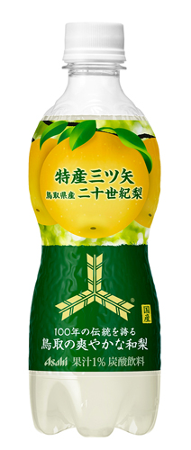 特産三ツ矢 鳥取県産二十世紀梨(PET460ml)
