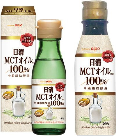 日清MCTオイルHC85g(化粧箱・本体)、200g(本体)