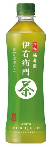 サントリー緑茶「伊右衛門」
