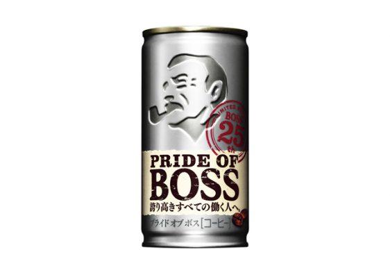 サントリー/「BOSS」発売25周年記念「プライドオブボス」
