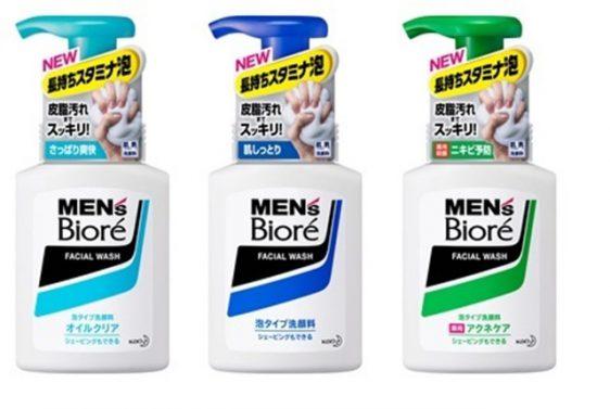 花王/泡がつぶれにくく改良「メンズビオレ」泡タイプ洗顔料シリーズ