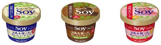 20170808kurasie 562x159 - クラシエ/アレルギー特定原料7品目を使わない植物性アイス「Soy」