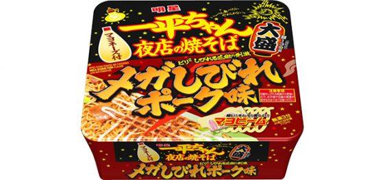明星食品/花椒の刺激「一平ちゃん夜店の焼そば 大盛 メガしびれポーク味」