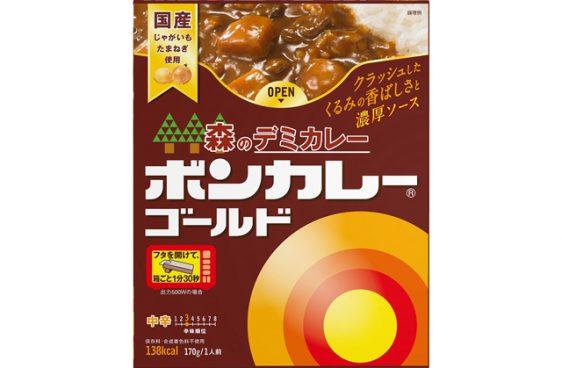 大塚食品/くるみの食感がアクセント「ボンカレーゴールド 森のデミカレー」