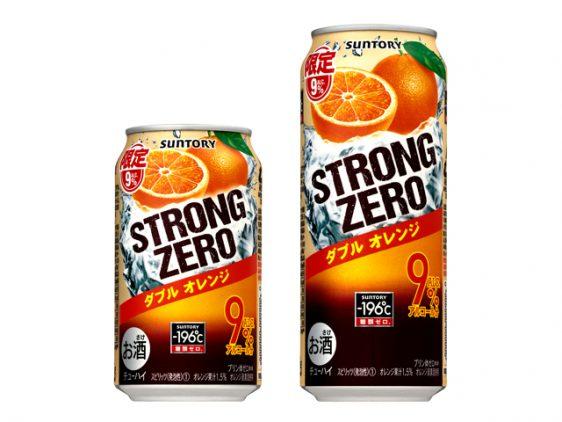 サントリー/期間限定「-196℃ ストロングゼロ ダブルオレンジ」
