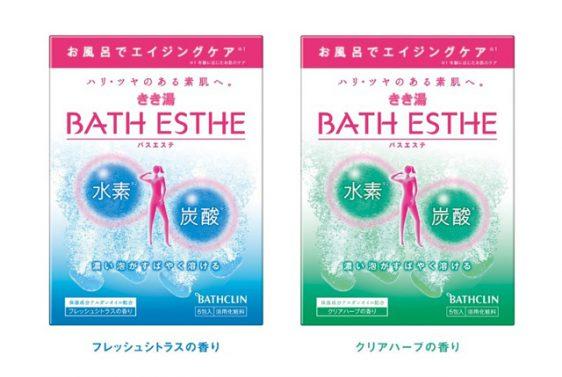 バスクリン/ハリ・ツヤのある素肌に整える「きき湯 BATH ESTHE」
