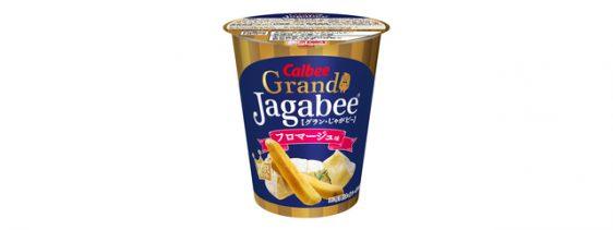 カルビー/まろやかチーズのコク「Grand Jagabee フロマージュ味」