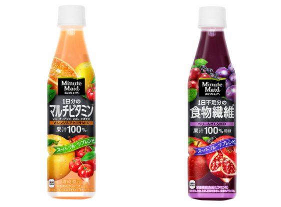 ミニッツメイド/ビタミン不足を補う果実飲料「1日分のマルチビタミン」