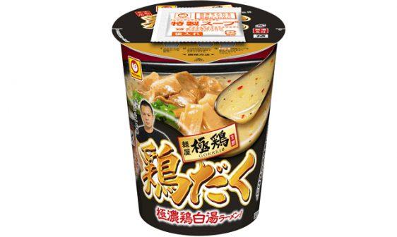東洋水産/濃厚な鶏白湯スープ「麺屋 極鶏 鶏だく」