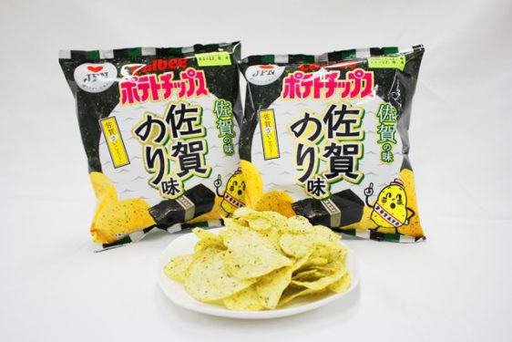 20170829calbee 562x375 - カルビー/佐賀県ならではの新しいポテトチップス「佐賀のり味」